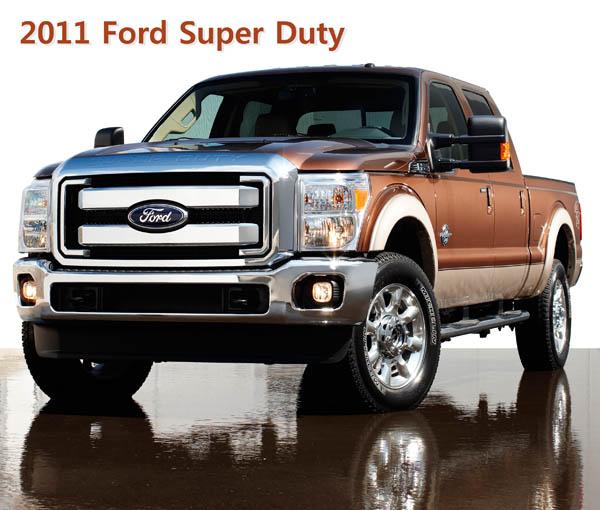 2011 Ford Super Duty F-Series F250