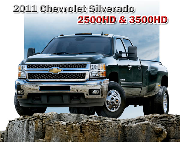 2006 chevrolet 2500hd towing capacity. Black Bedroom Furniture Sets. Home Design Ideas